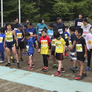 キッズラン・親子ペアラン 1.5km